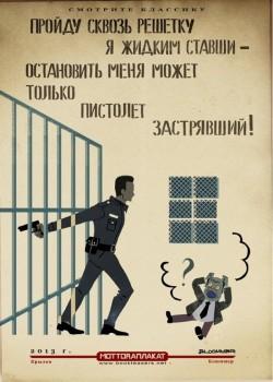 Кабачок 13 стульев . Разговоры обо всём, без политики. - 1468834492_prikoly-pro-kino-8.jpg