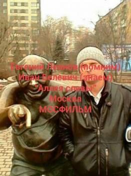Озвучка сериалов - xumx8XSmWCo.jpg