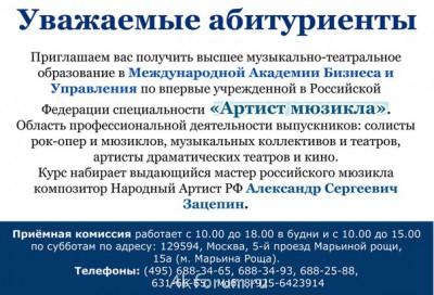 необходимая информация для связи. - y7UwRHk6Qyk.jpg