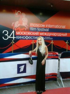 Актриса кино и ТВ - getImageCAB4TEQ2.jpg