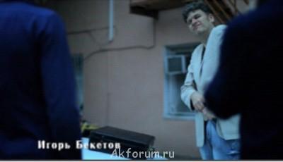 Бекетов Игорь 36 ,проф.актер:резюме фото актерский шоурил - 0.jpg
